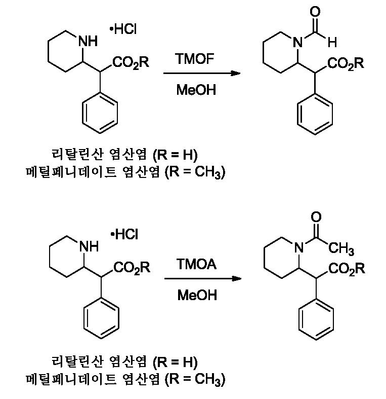 Figure 112013064015352-pct00004