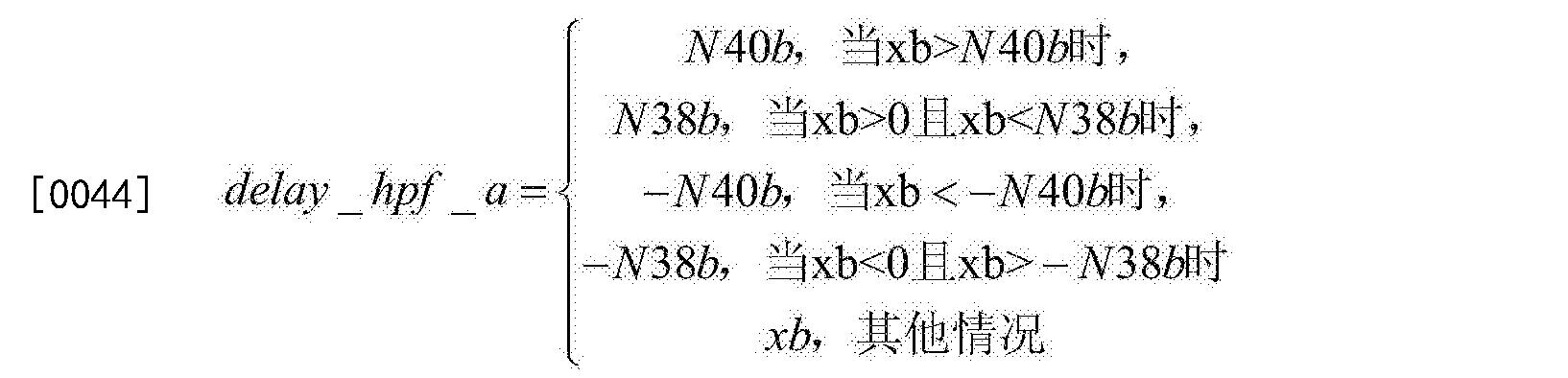 Figure CN105869650AD00062