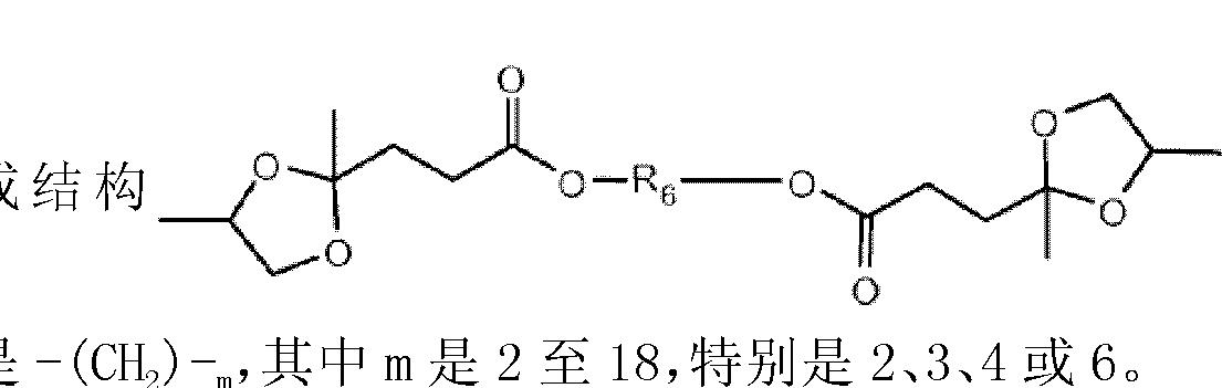 Figure CN102459219AD00142