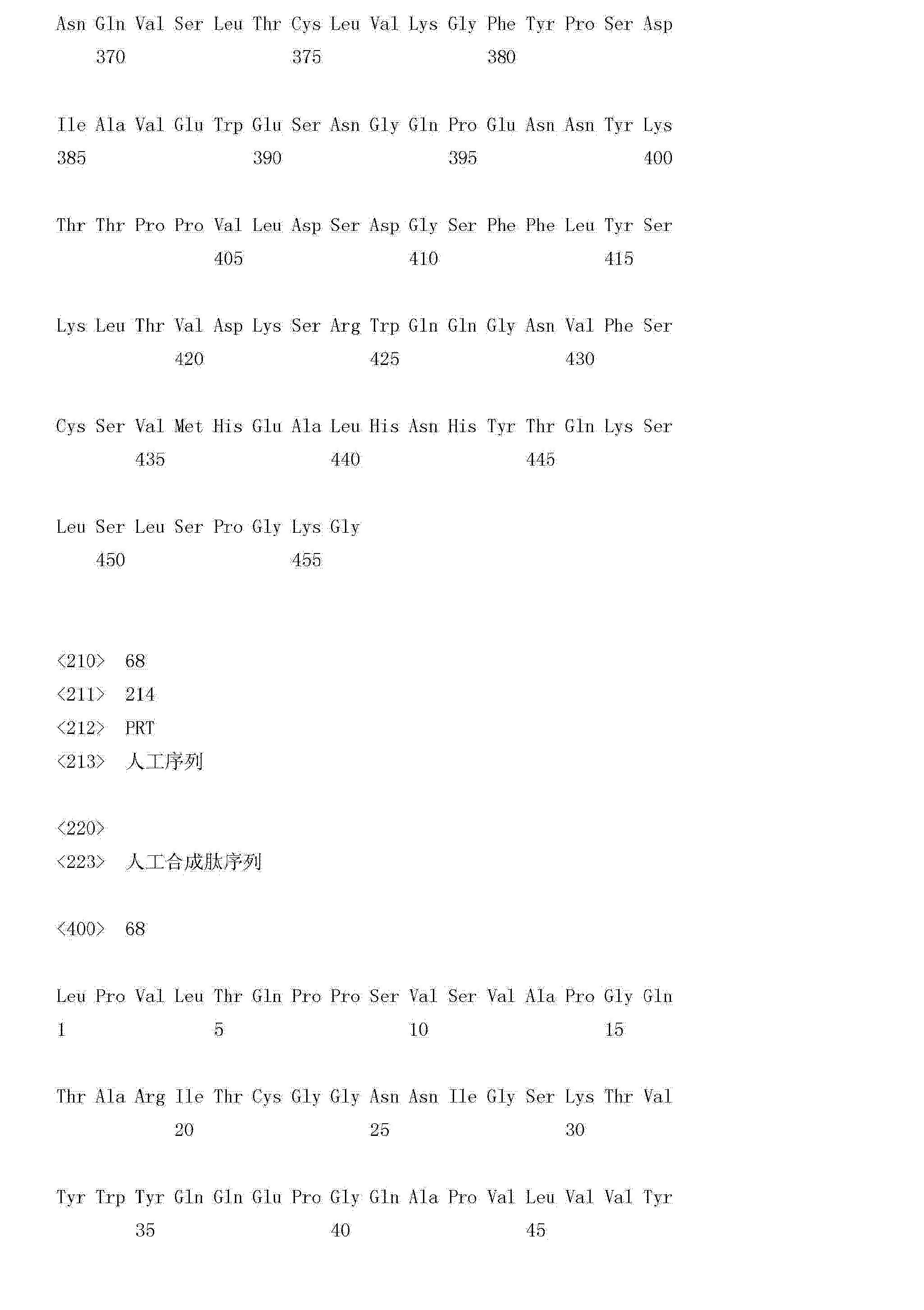 Figure CN102993304AD01551