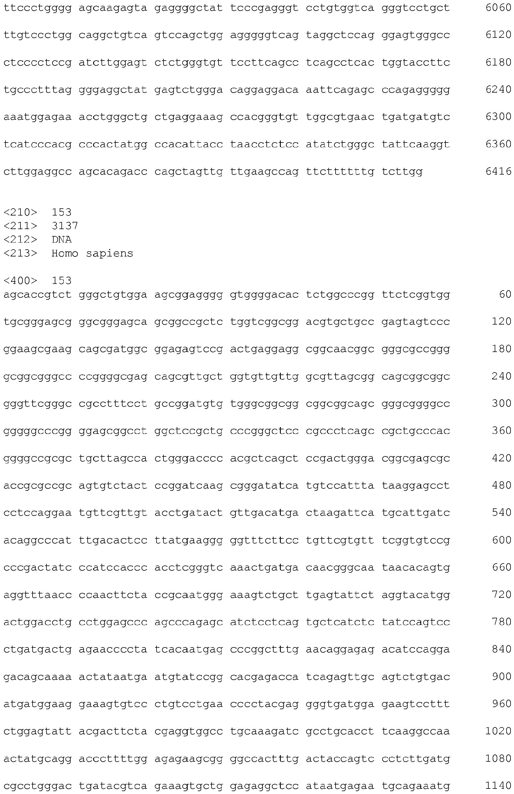 Figure imgb0334