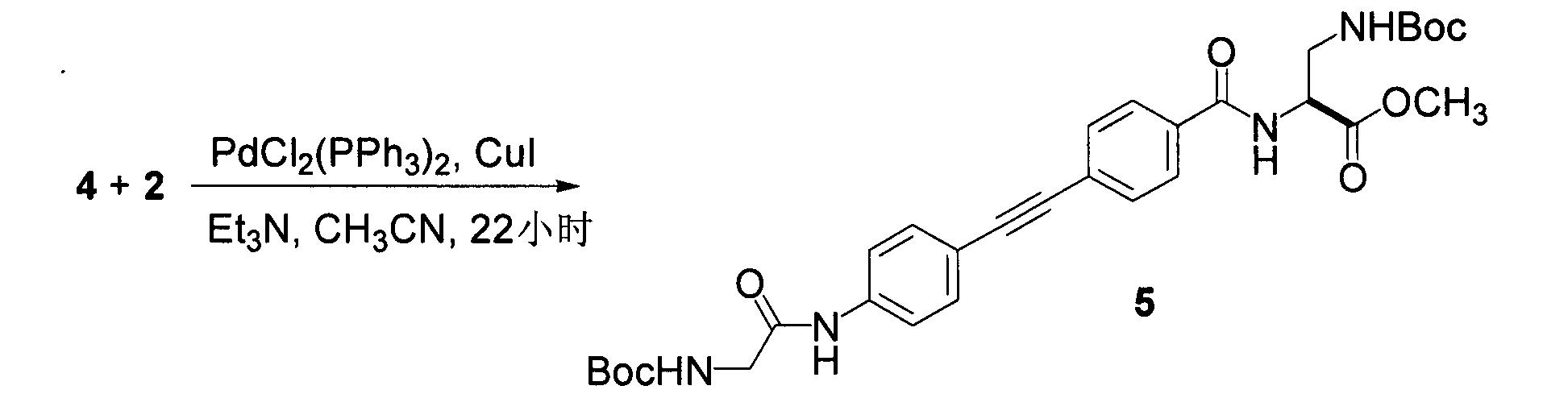 Figure CN102267924AD00851