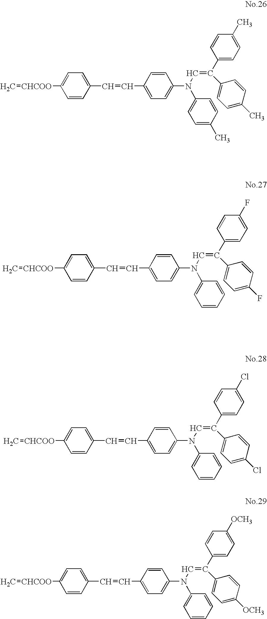 Figure US07507509-20090324-C00011
