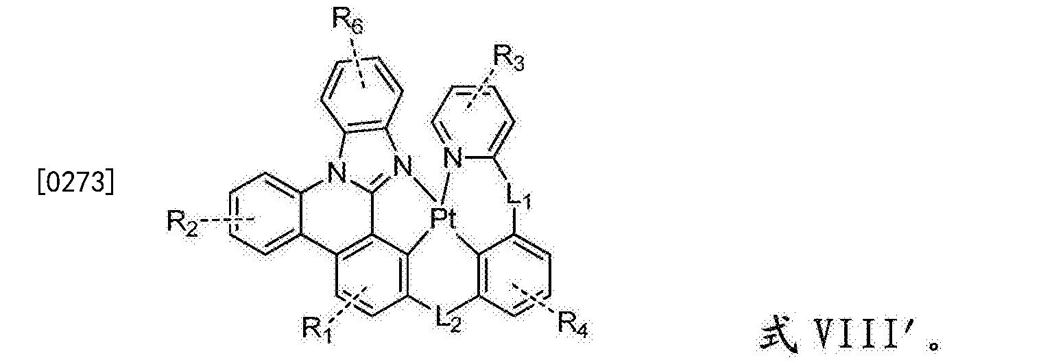 Figure CN106749425AD01052