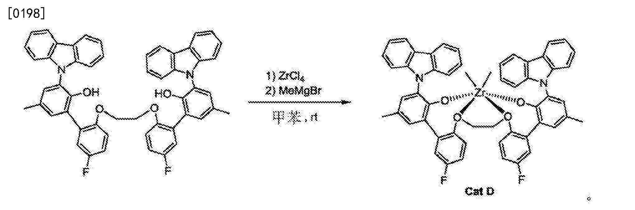 Figure CN107041138AD00312
