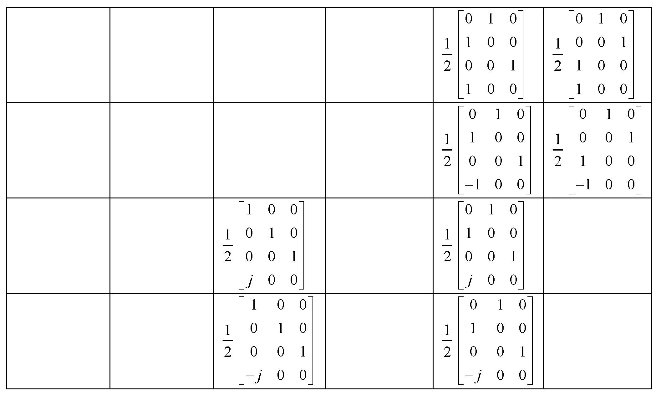 Figure 112010009825391-pat00365