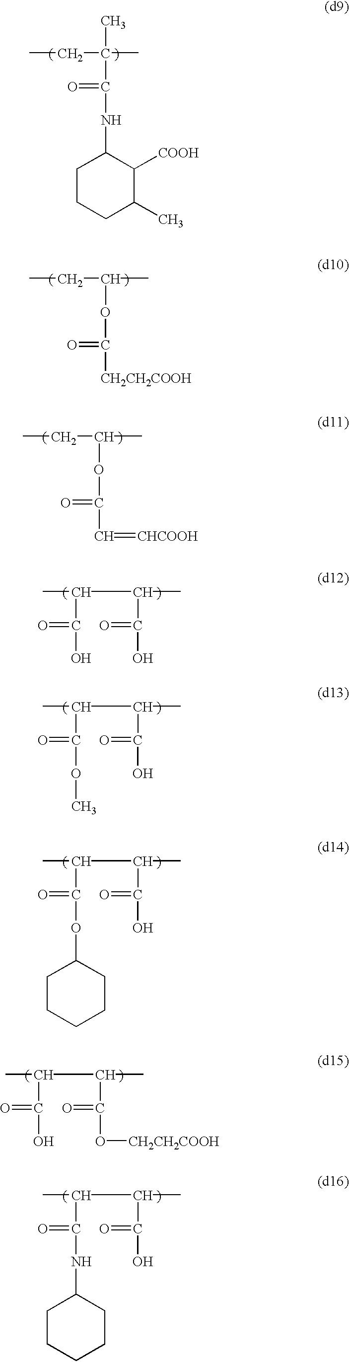 Figure US06492091-20021210-C00067