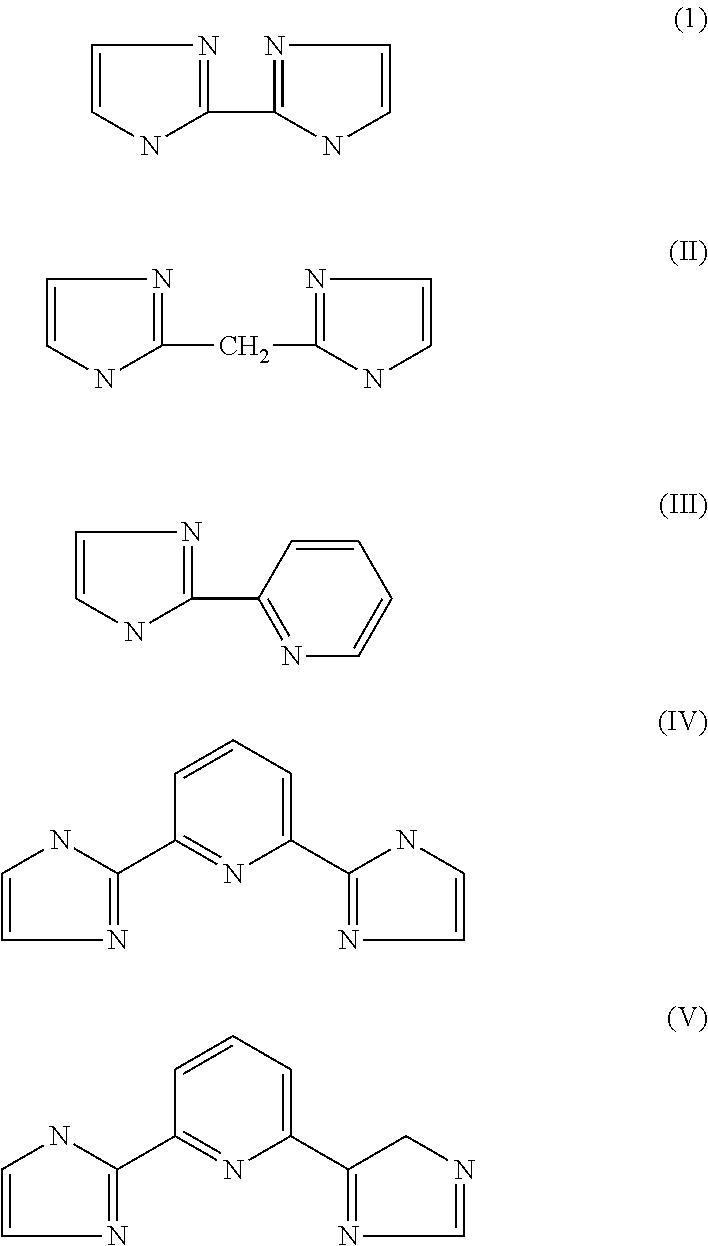 Figure US20110117451A1-20110519-C00001