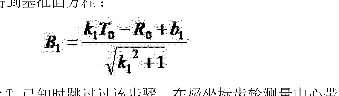 Figure CN103591874AD00052