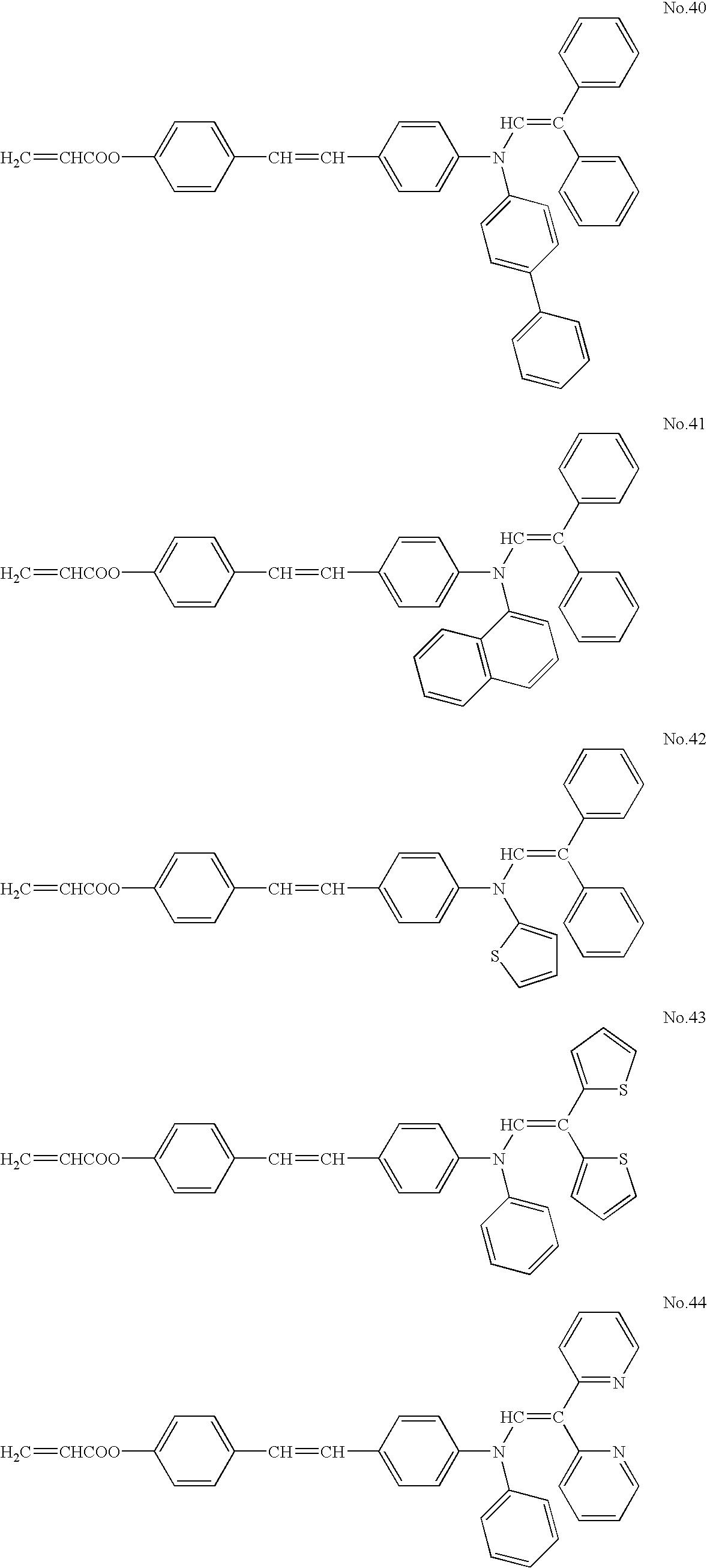 Figure US20060078809A1-20060413-C00014