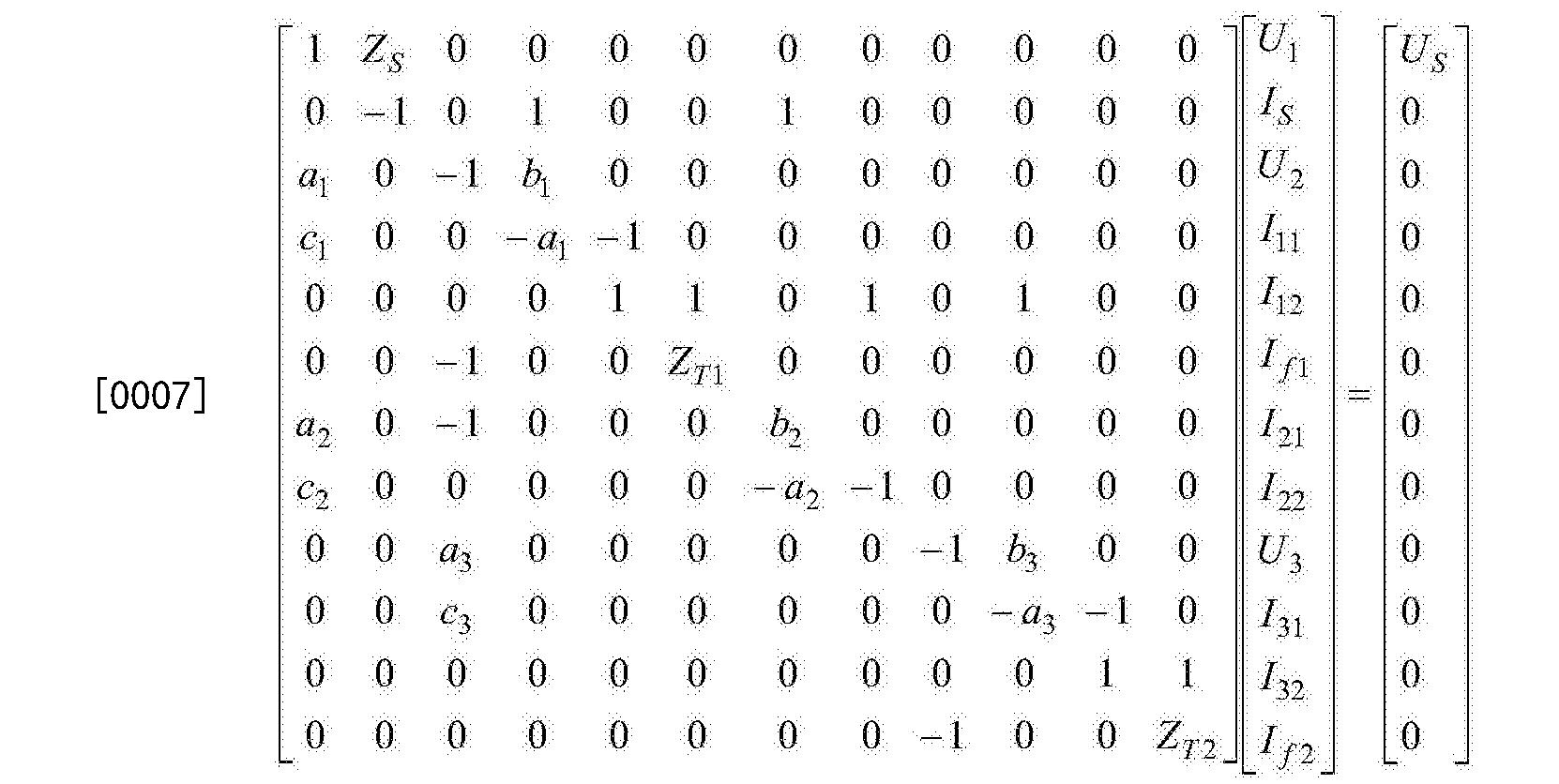 Figure CN105915303BD00071