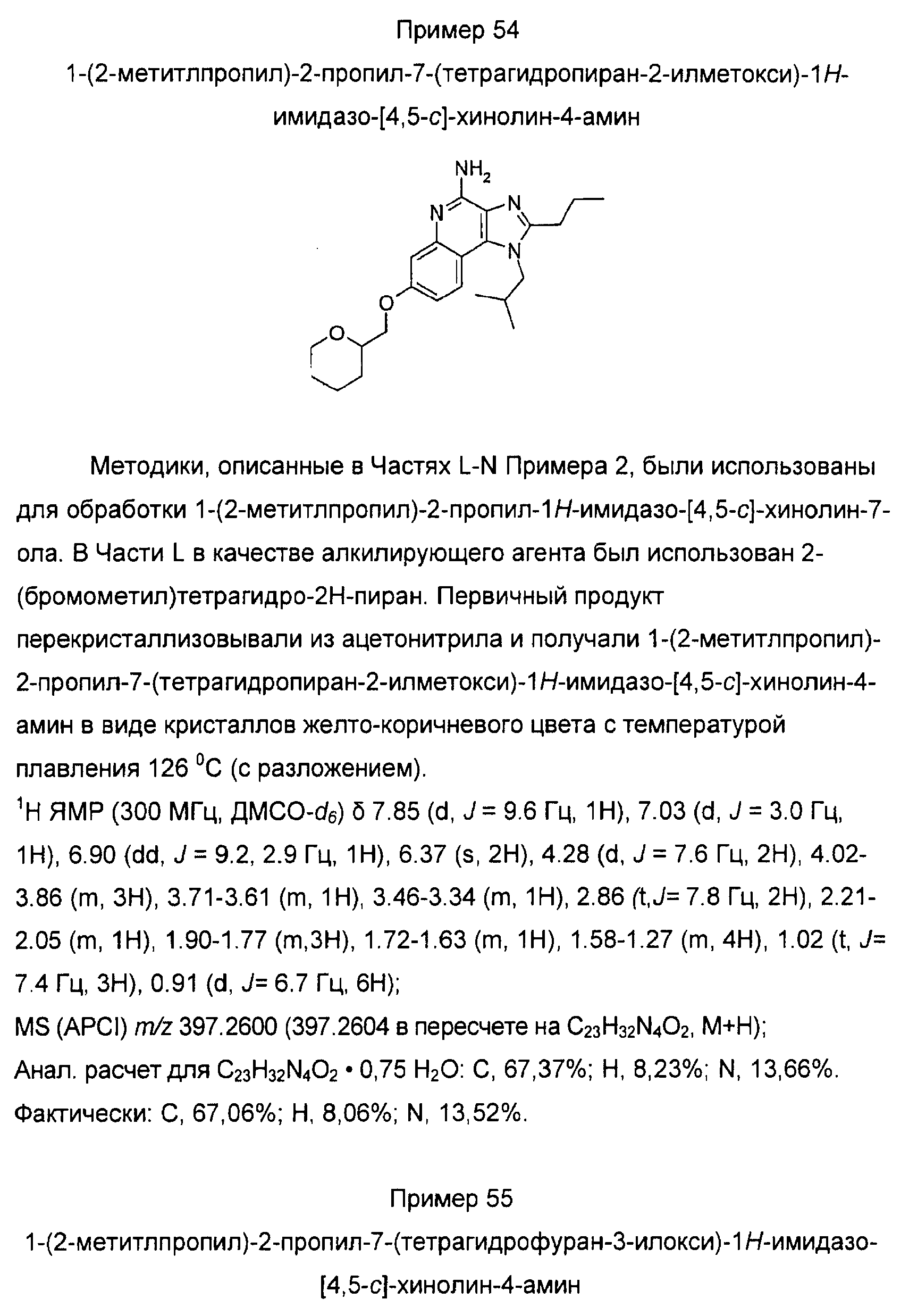 Figure 00000187
