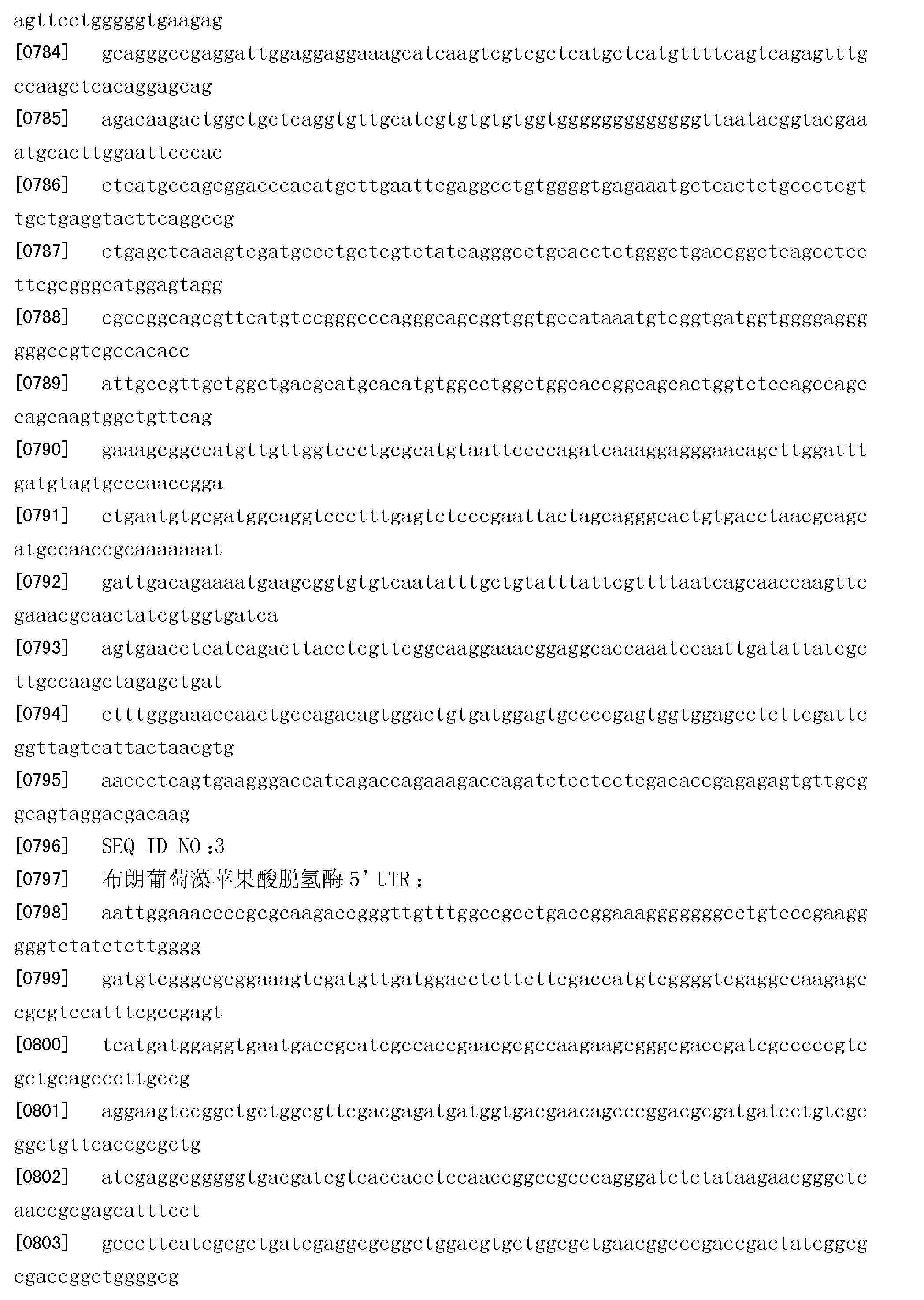 Figure CN101765661BD00911