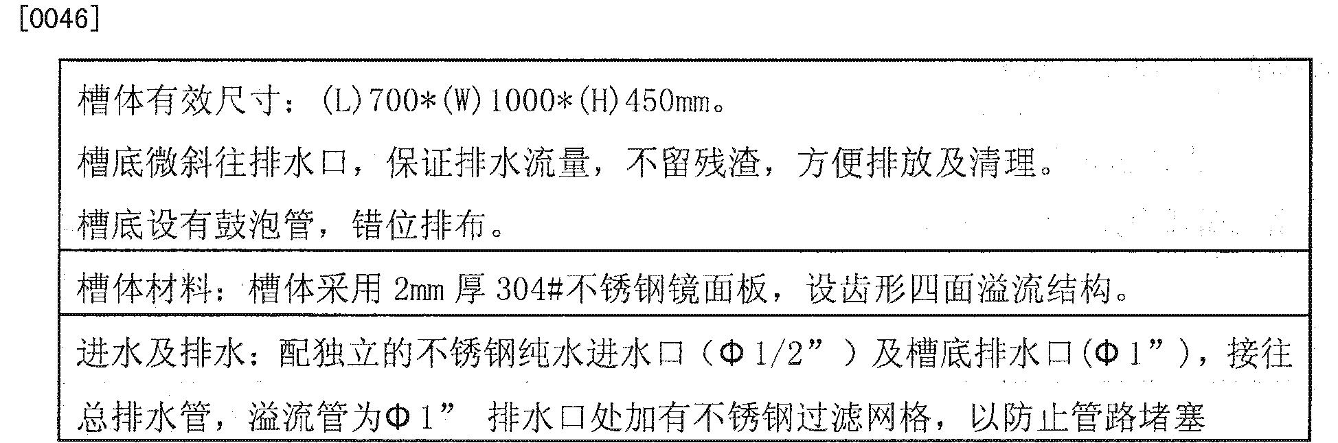 Figure CN204035120UD00112