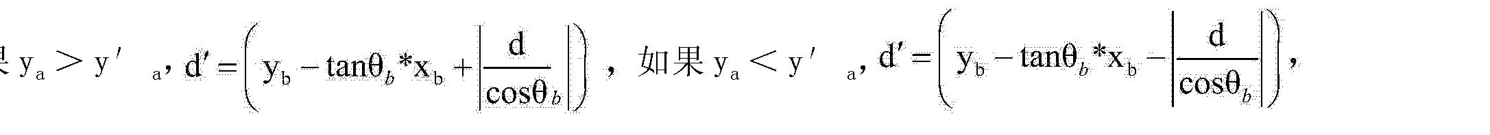 Figure CN103697891AC00061
