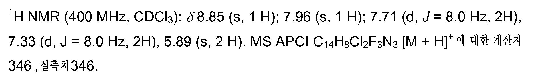 Figure pct00490