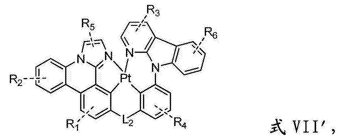 Figure CN106749425AC00052
