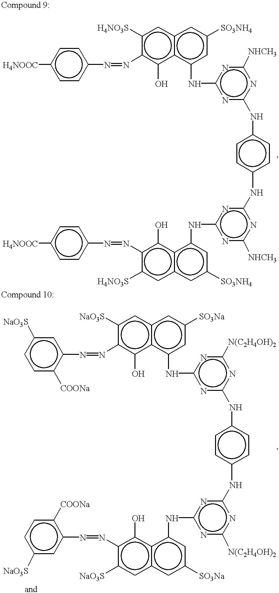 Figure US06281917-20010828-C00016