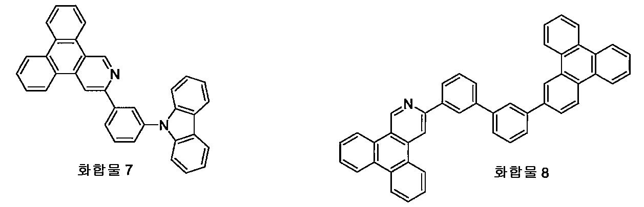 Figure 112011098457278-pct00049