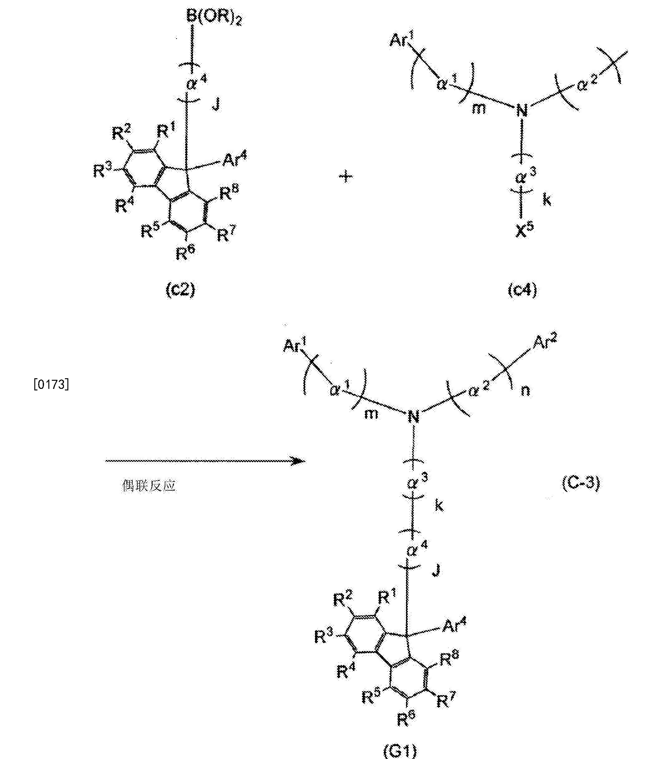 Figure CN106866430AD00301