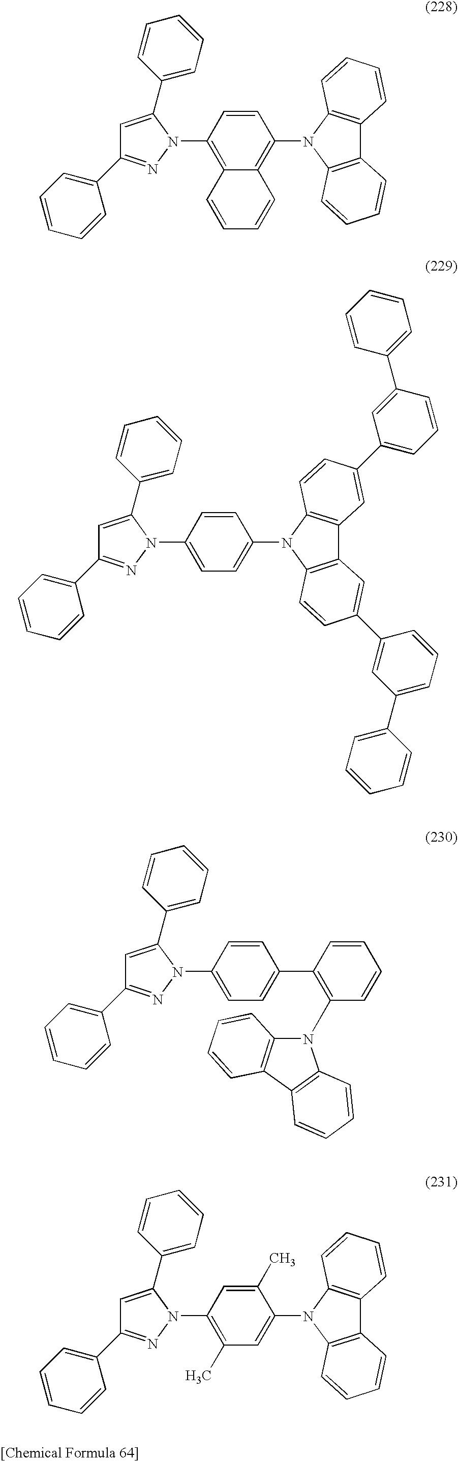 Figure US08551625-20131008-C00078