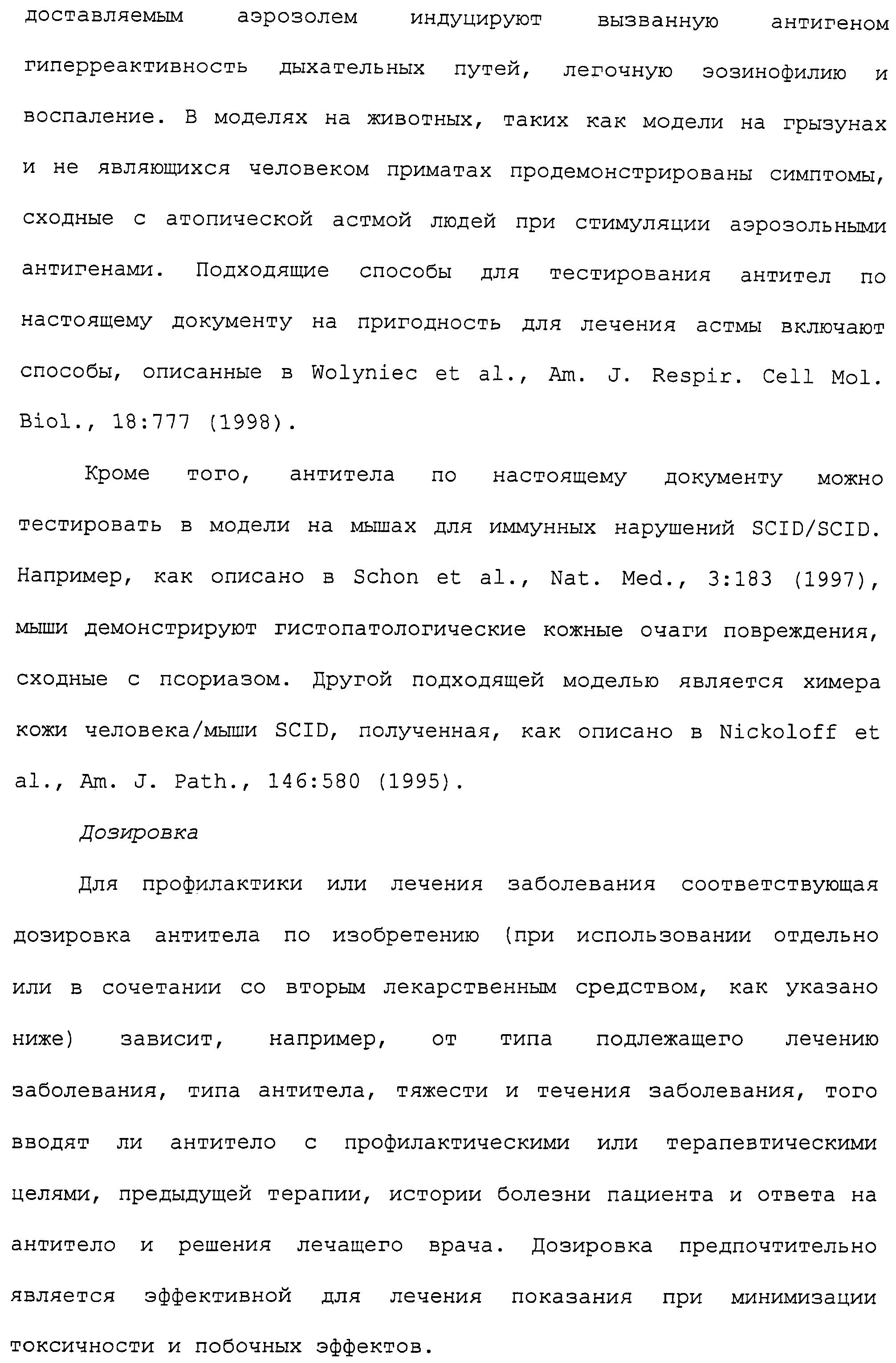 Figure 00000212