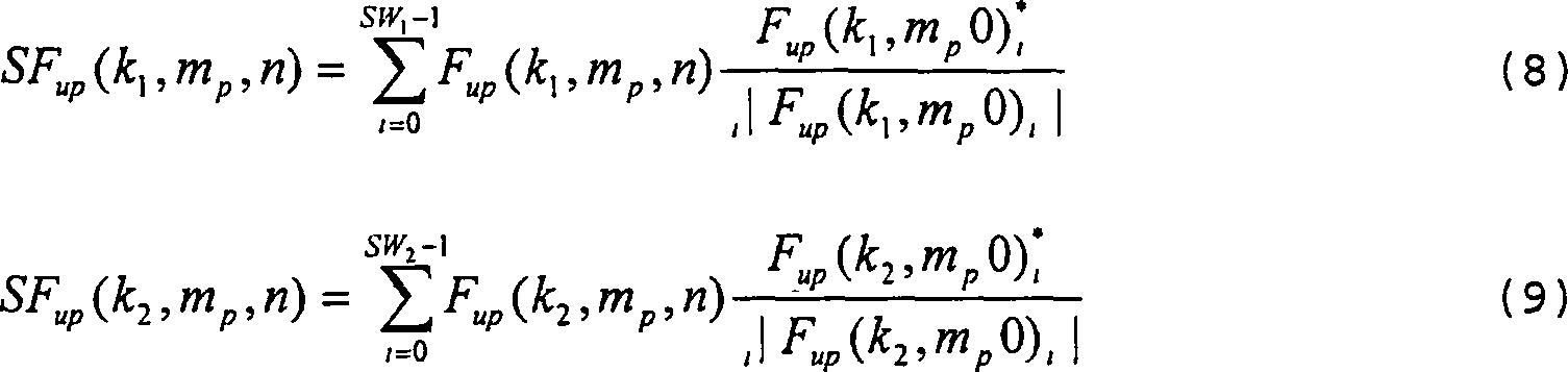 Figure DE112005003673B4_0005