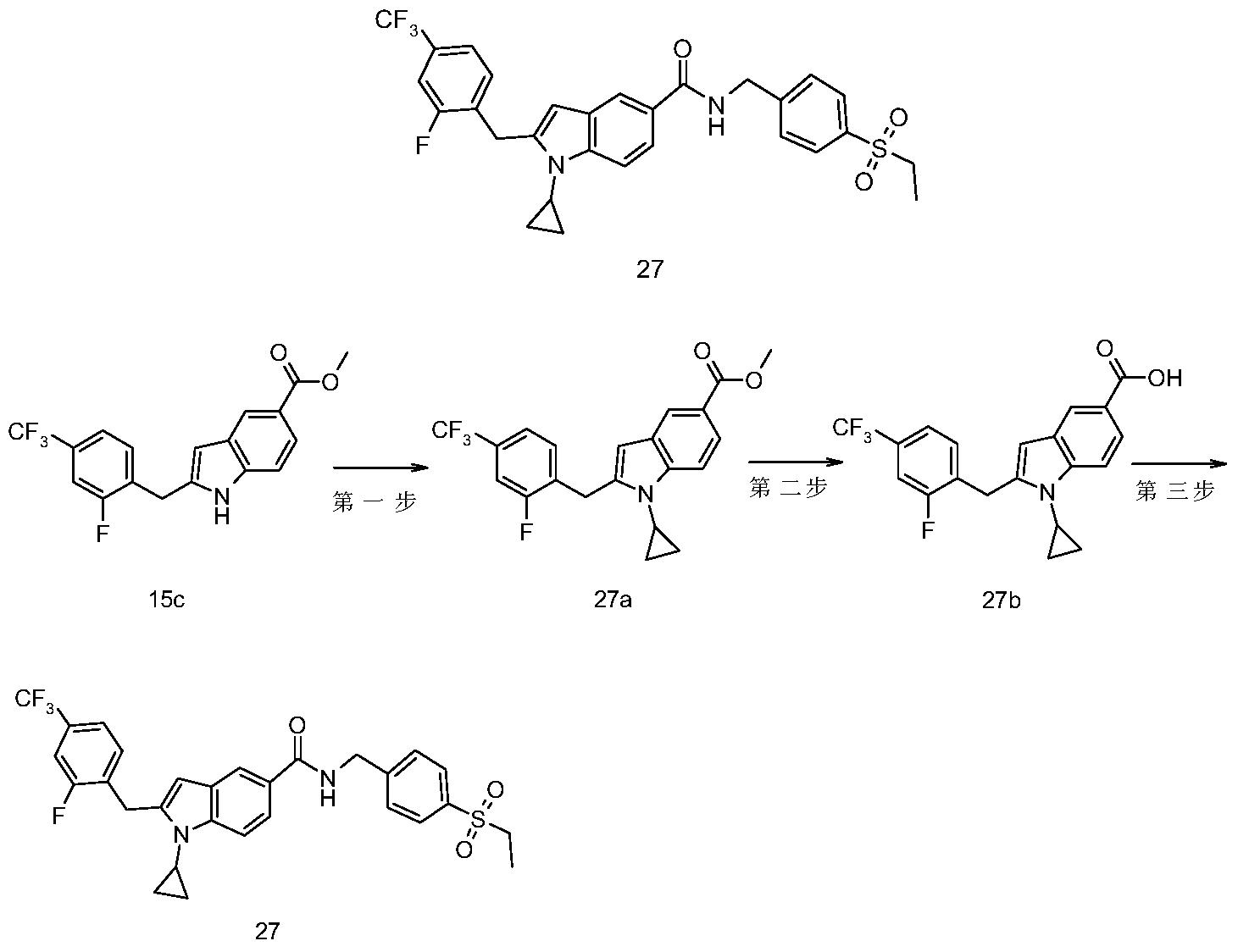Figure PCTCN2017077114-appb-000078