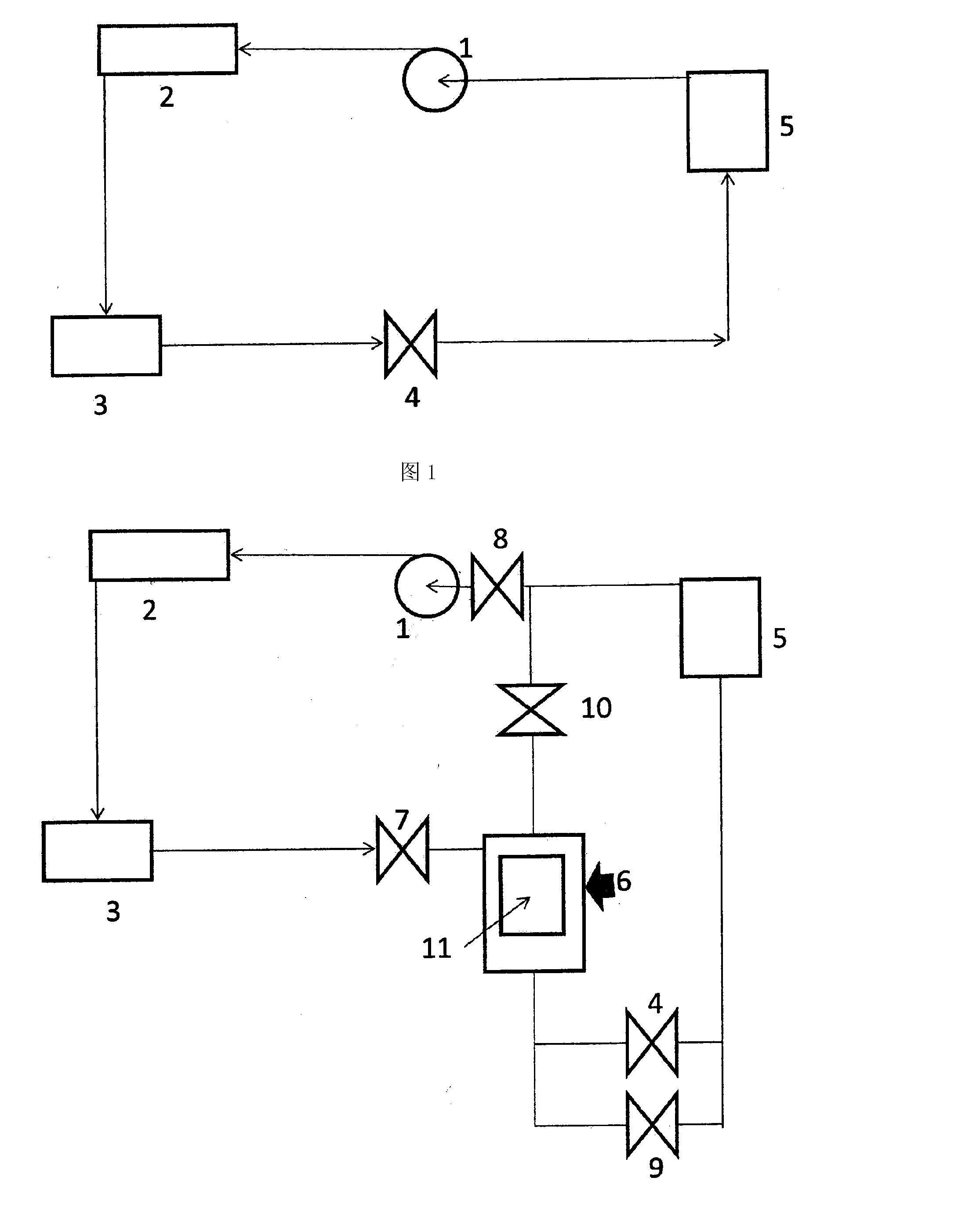 Figure CN103429974AD00071