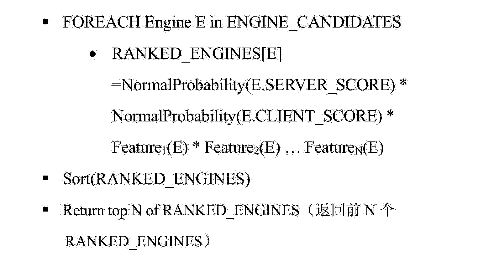 Figure CN104428734AD00352