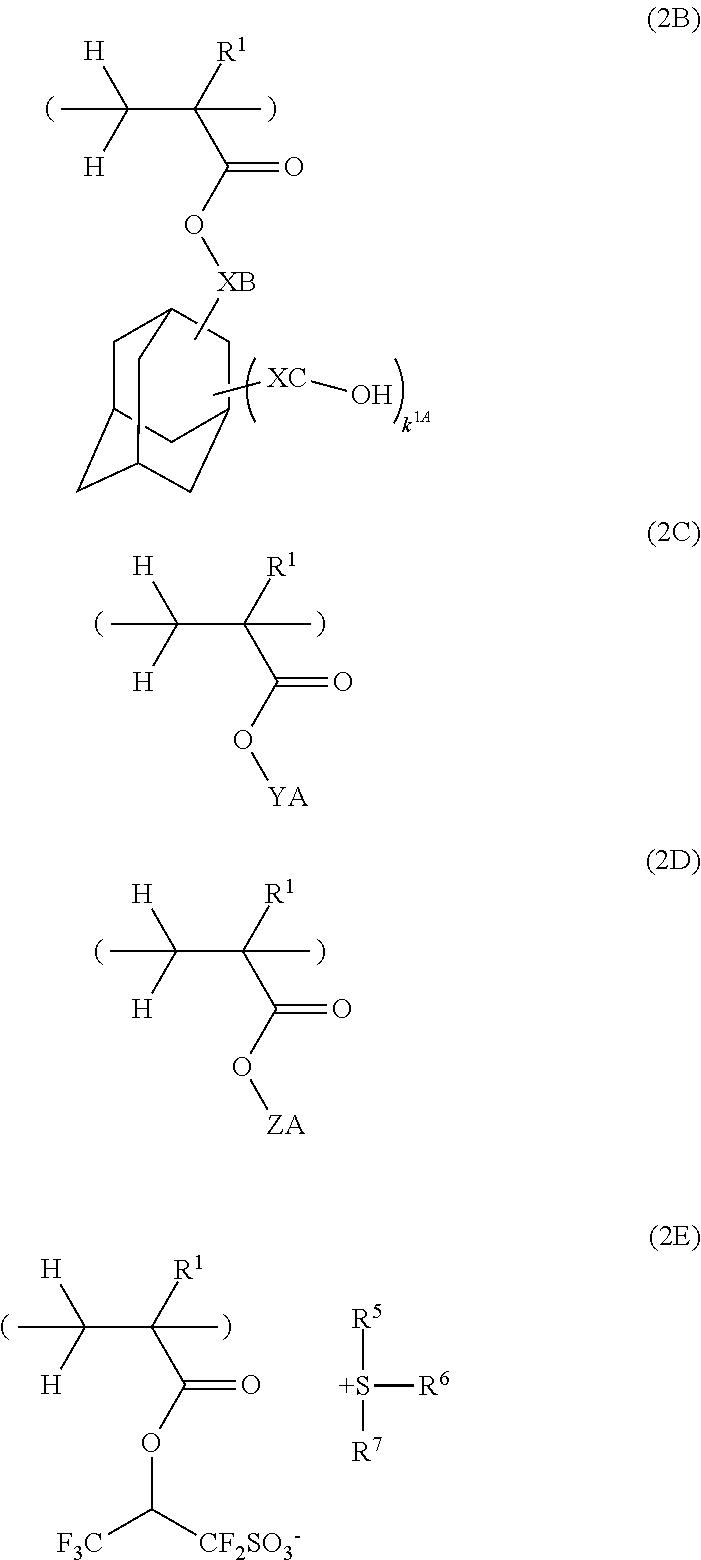 Figure US08900793-20141202-C00054