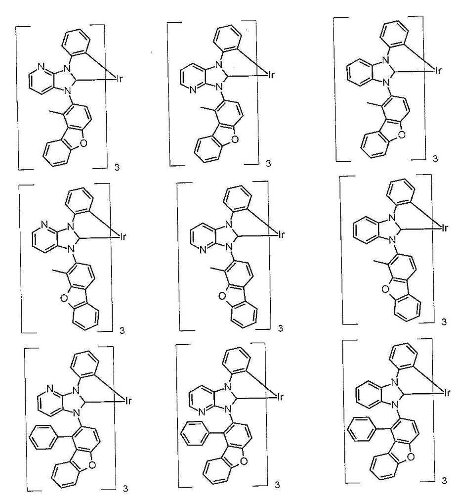 Figure pct00138