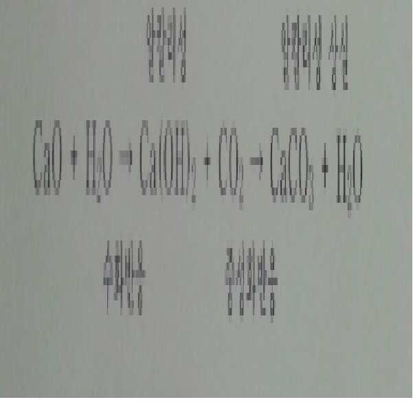 Figure 112016119311074-pat00001