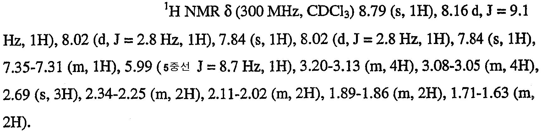 Figure 112004032346398-pct00025