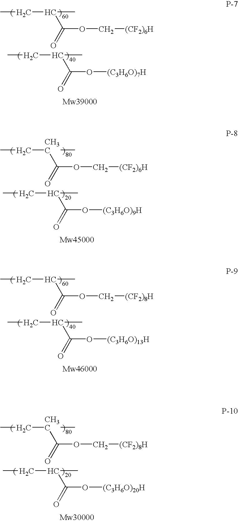 Figure US08039065-20111018-C00047