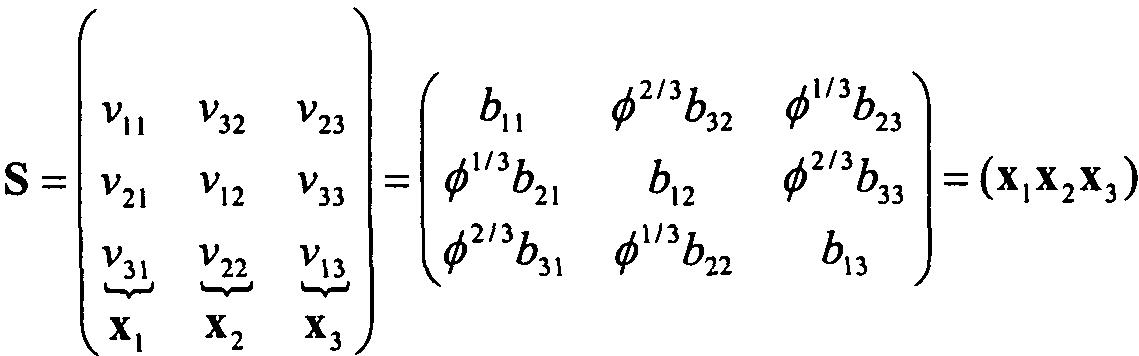 Figure 112009017421468-pct00031
