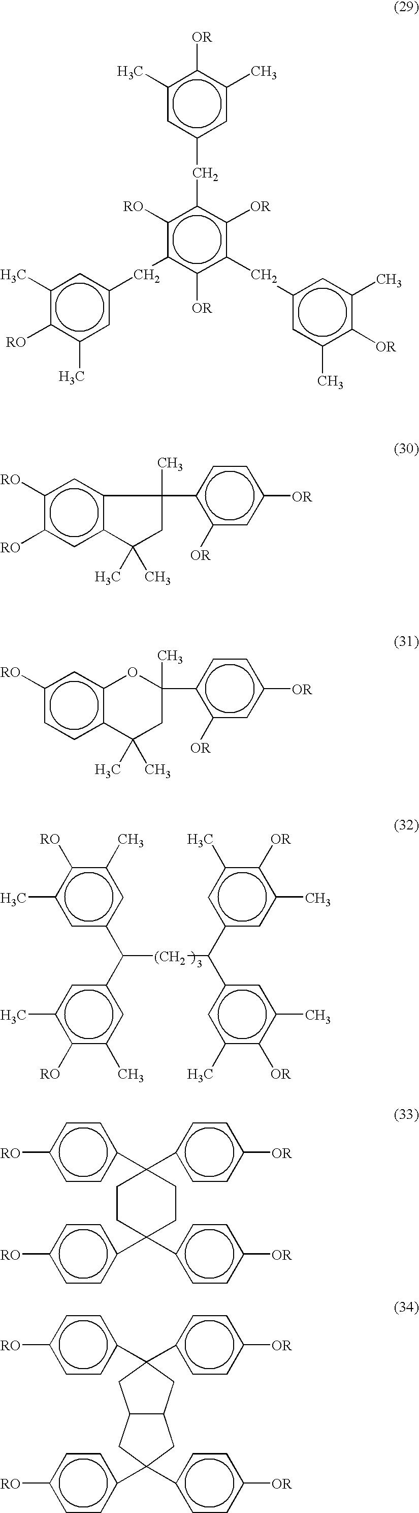 Figure US20070003871A1-20070104-C00087