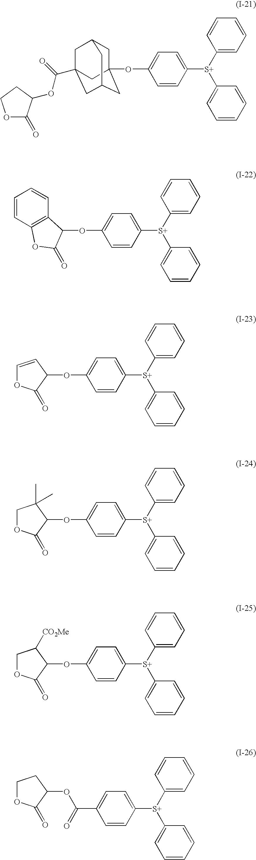 Figure US08404427-20130326-C00011