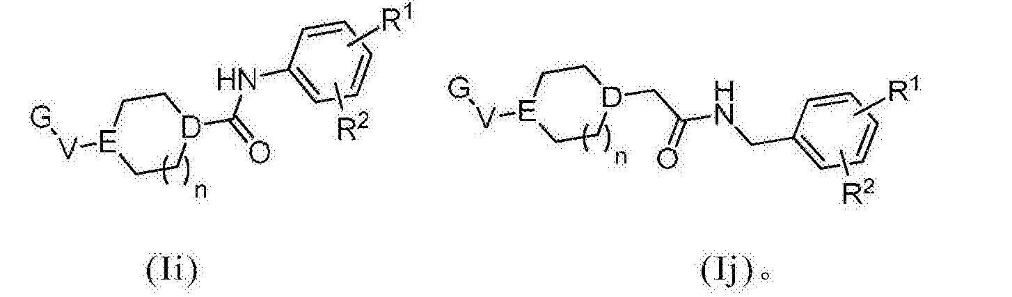 Figure CN106999450AD00221