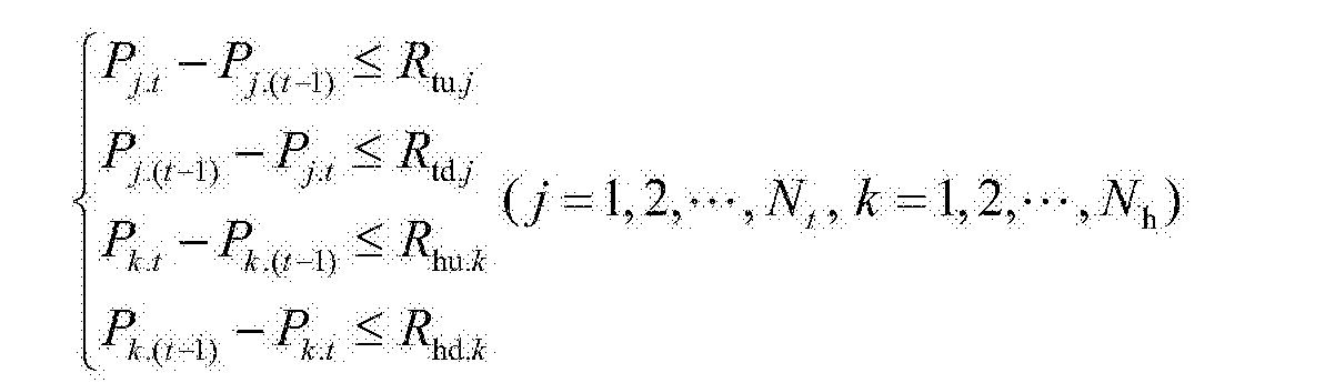 Figure CN105048516BC00042