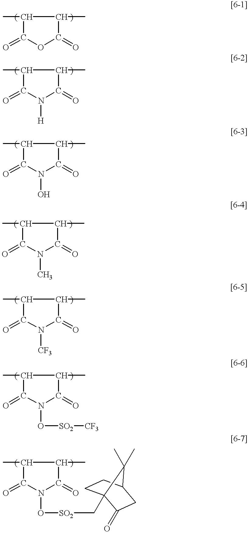 Figure US06696219-20040224-C00031