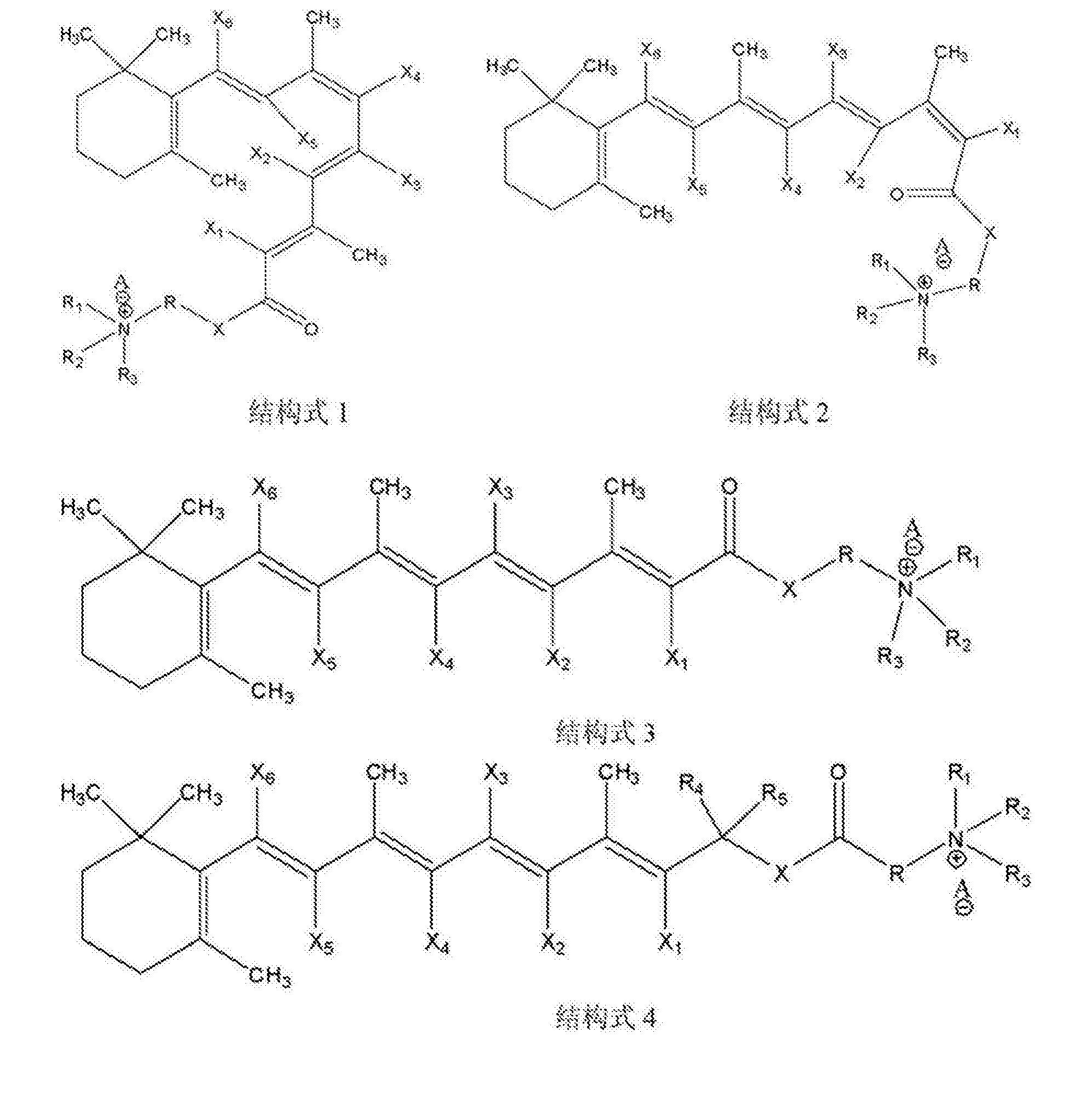 Figure CN107652212AD00331