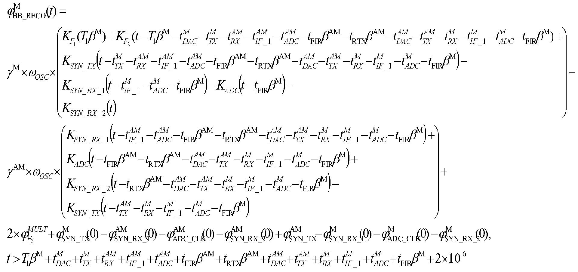 Figure 112017059657969-pct00075