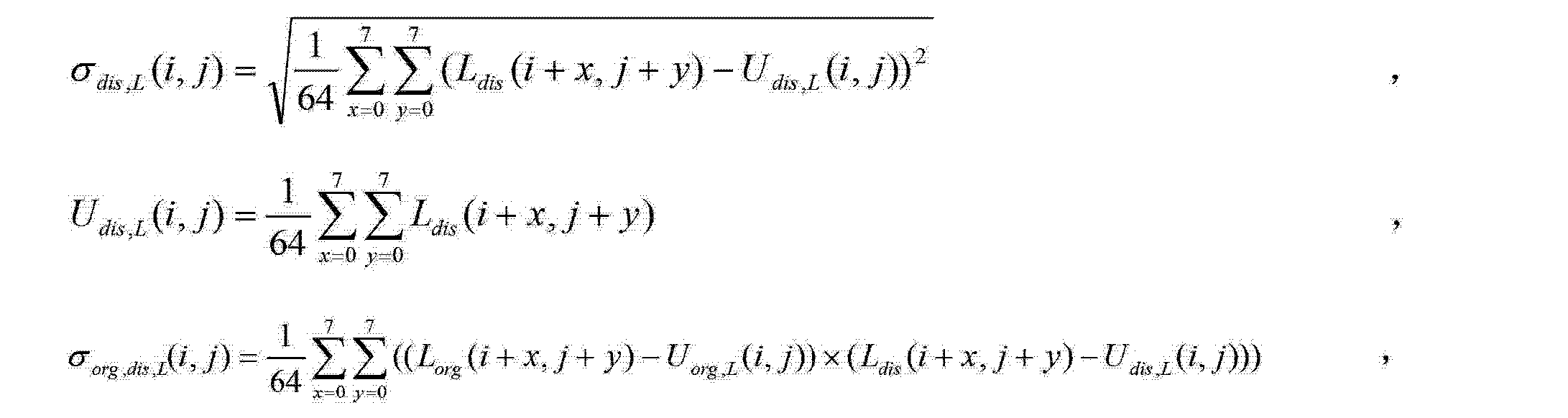 Figure CN102708568AD00201