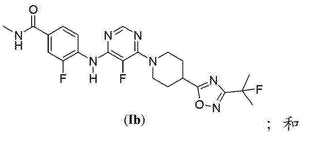 Figure CN103221410BD00142