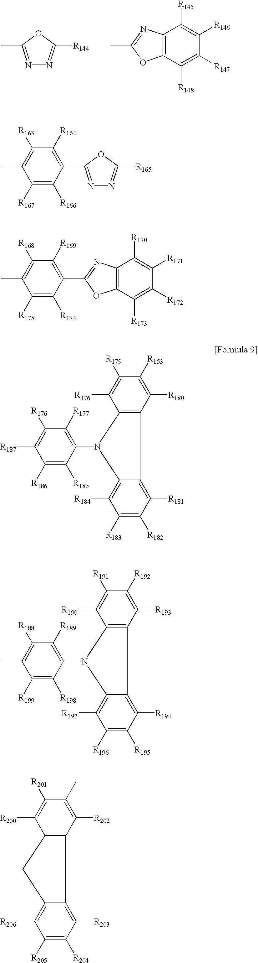 Figure US06403237-20020611-C00005