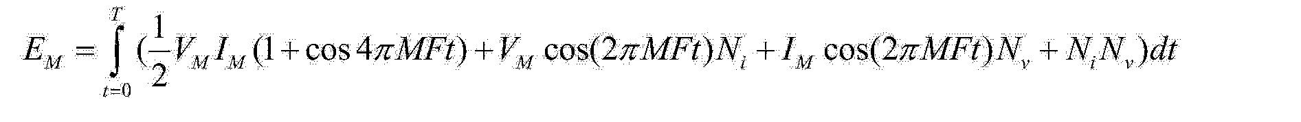 Figure CN102654523BD00082