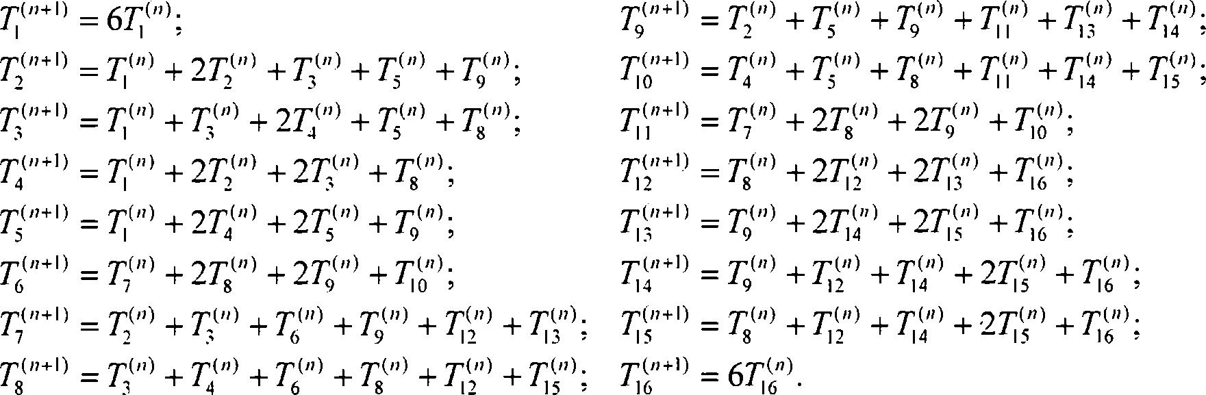 Figure DE102009021785B4_0002