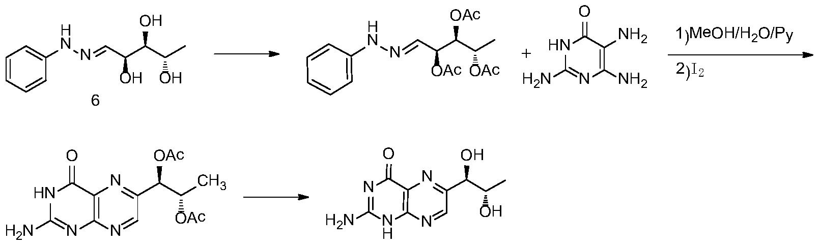 Figure PCTCN2014094961-appb-000003