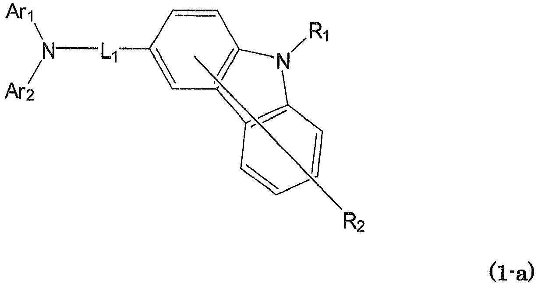 hydrocarbon derivative amines Us2876263a - polyoxyalkylene cyclic hydrocarbon substituted amines and their ammonium salt derivatives - google patents.